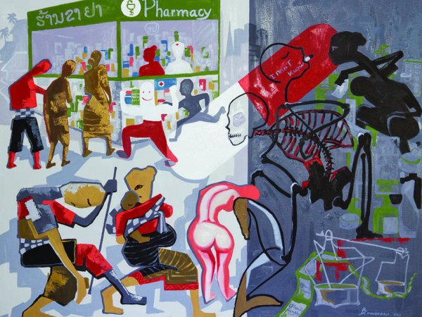 Pharmacide exhibition painting